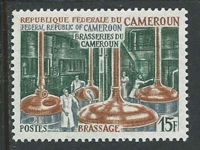 Cameroun - Y&T 0485 (**) - Brasserie  -