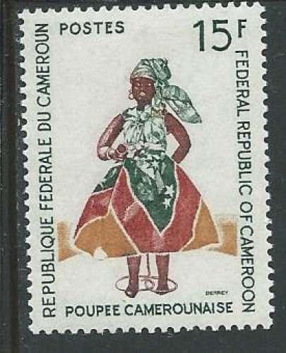 Cameroun - Y&T 0490 (**) - Poupées camerounaises -
