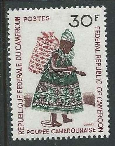 Cameroun - Y&T 0491 (**) - Poupées camerounaises -