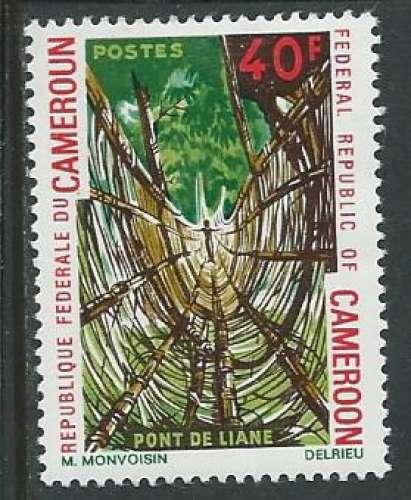 Cameroun - Y&T 0504 (**) - Tourisme -