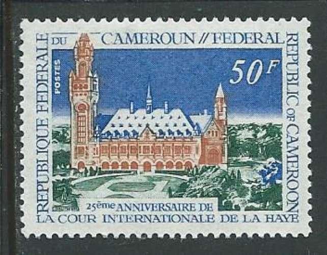 Cameroun - Y&T 0506 (*)