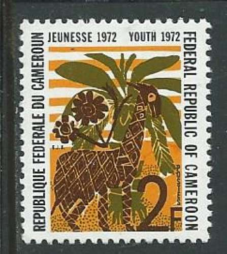 Cameroun - Y&T 0517 (**) - Fêtes de la jeunesse -