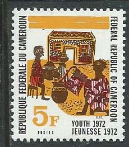 Cameroun - Y&T 0518 (**) - Fêtes de la jeunesse -