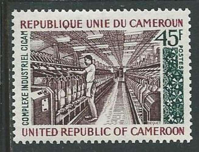 Cameroun - Y&T 0568 (**)