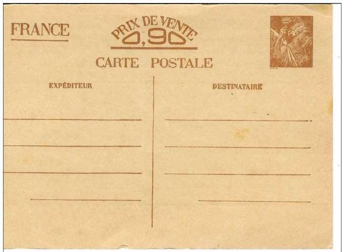 Cpa carte exclusivement réservée à la correspondance familiale , non écrite