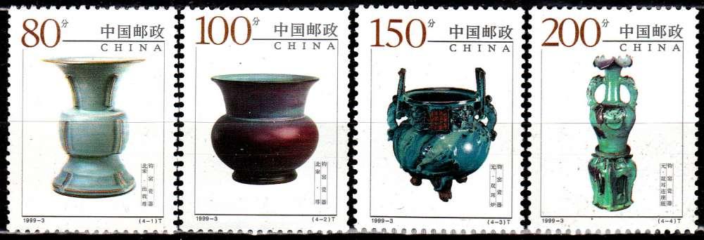 Chine 3669 / 72 Porcelaines de Jun Kiln