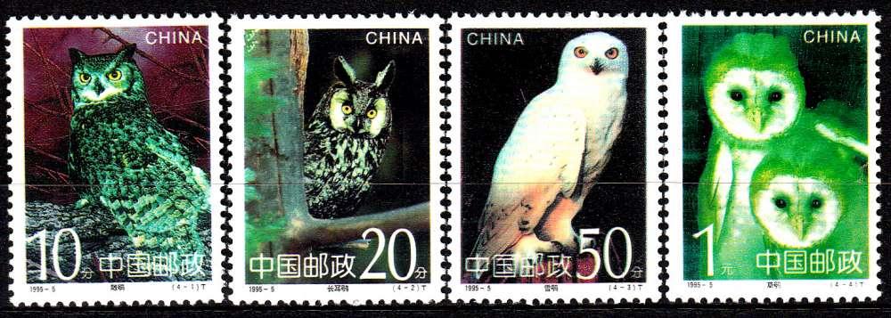Chine 3276 / 79 Rapaces nocturnes