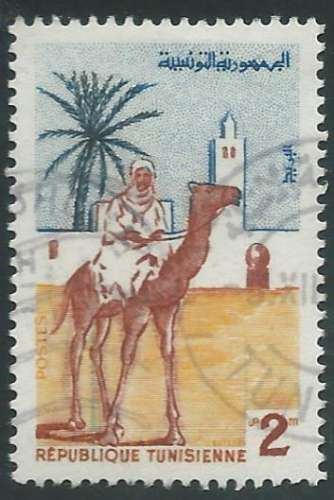 Tunisie - Y&T 0473 (o)  - Tourisme -