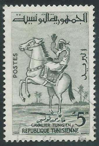 Tunisie - Y&T 0476 (o)  - Cavalier -