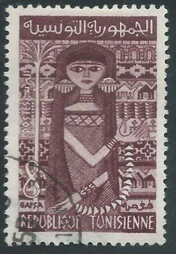 Tunisie - Y&T 0478 (o)  - Gafsa -