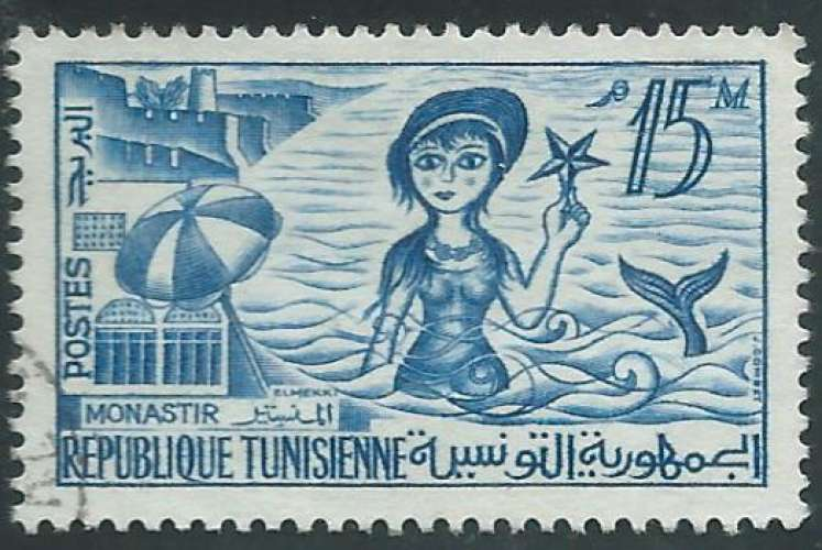 Tunisie - Y&T 0480 (o)  - Monastir et sirène -