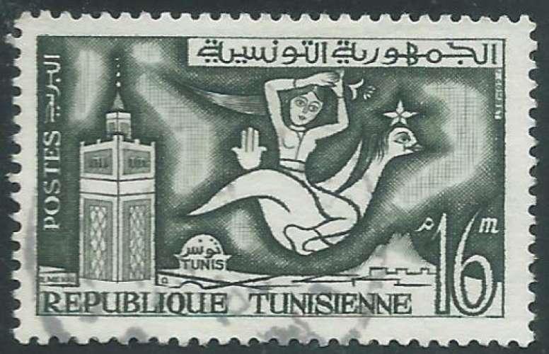 Tunisie - Y&T 0481 (o)  - Tunis -