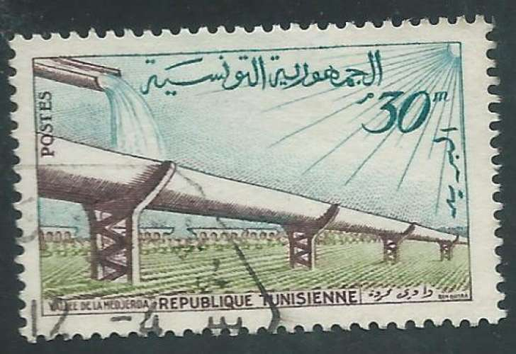 Tunisie - Y&T 0485 (o)  - Vallée de la Medjerda -