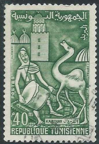 Tunisie - Y&T 0486 (o)  - Kairouan -