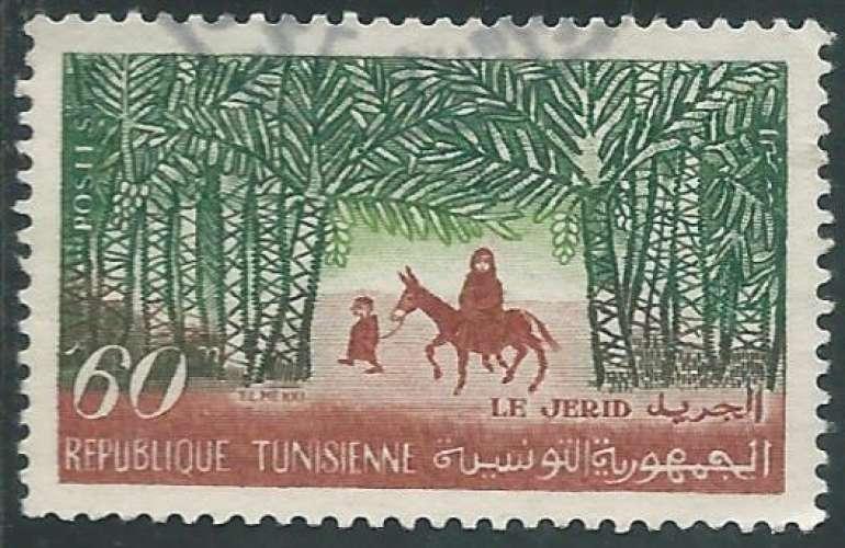 Tunisie - Y&T 0489 (o)  - Le Jerid -
