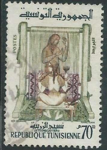Tunisie - Y&T 0489A (o)  - Le tissage du tapis -