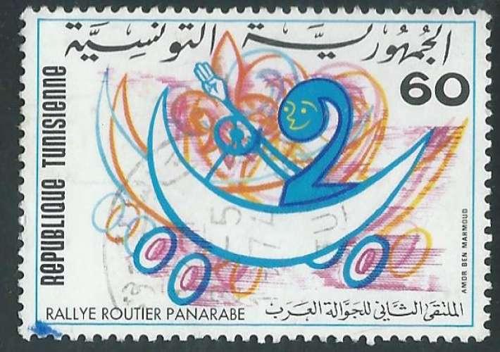 Tunisie - Y&T 0756 (o) - Rallye routier -