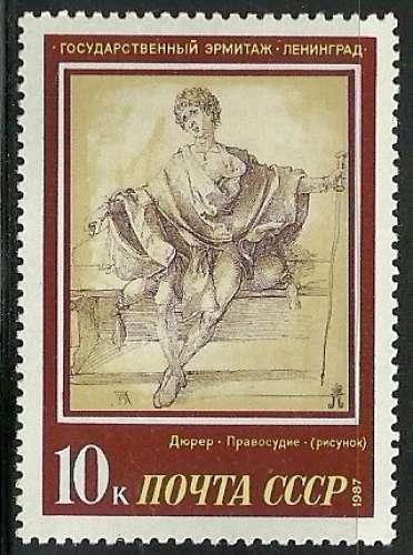 Russie 1987 - 5411 neuf ** - Tableau - Peinture .