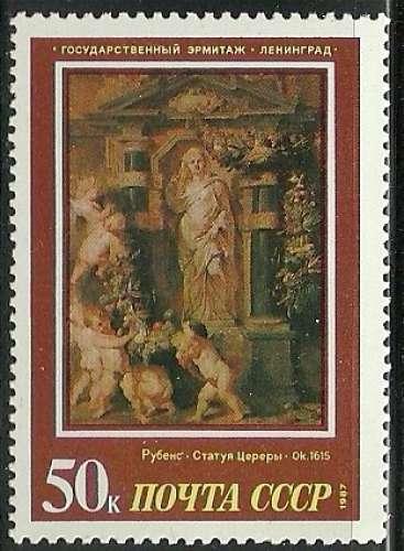 Russie 1987 - 5413 neuf ** - Tableau - Peinture .