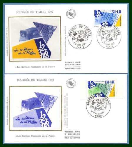 France FDC silk soie N° 2639 /40 Journée du Timbre 1990 (TP feuille + carnet)