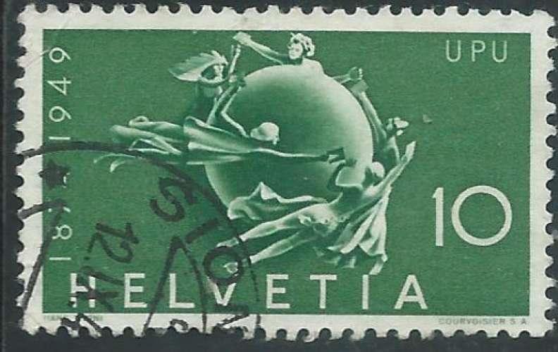 Suisse - Y&T 0474 (o) - Poste fédérale -