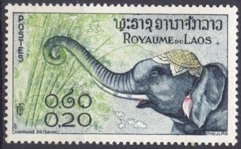 C834 - Y&T n° 45 - neuf sans charnière - Eléphant - 1958 - Laos