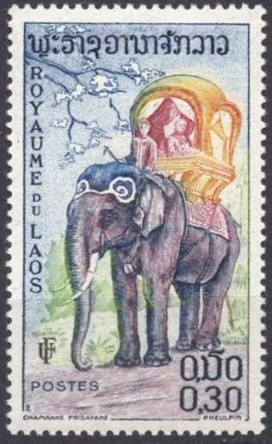 C835 - Y&T n° 46 - neuf sans charnière - Eléphant - 1958 - Laos