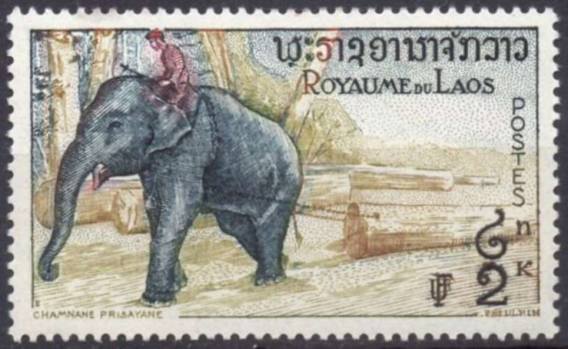 C843 - Y&T n° 47 - neuf trace charnière - Eléphant - 1958 - Laos