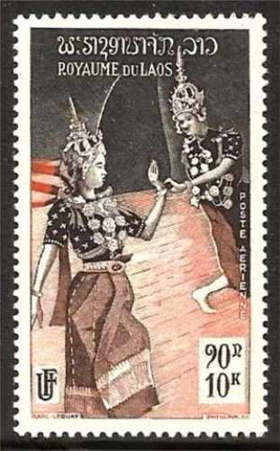 LAOS 1955 P.A. N° 17 * * Neuf Réf. 1338