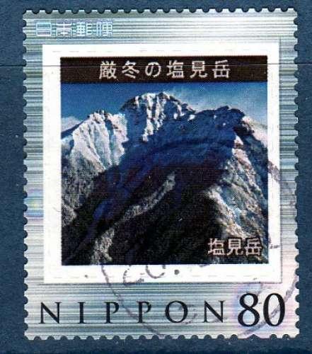 Japon - Timbre personnalisé - Divers thèmes à voir (O)