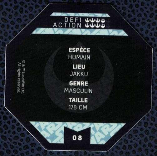 Jeton E. Leclerc Cosmic Shells Star Wars Finn 08
