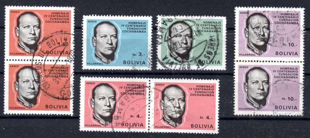 Bolivie 1968  Y&T 265 à 269 PA Poste aérienne Aereo - Fundacion Cochabamba