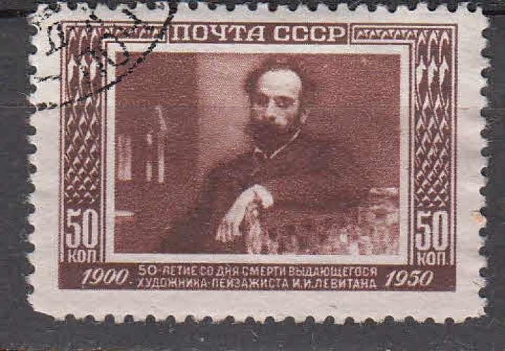 URSS 1950  Y&T  1502  oblitéré