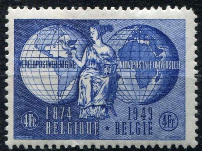 BELGIQUE  _  Y & T  :  N°   812  *   -  Cote  :  3,00  €