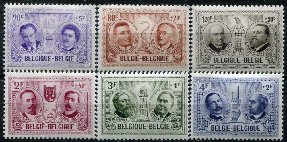 BELGIQUE  _  Y & T  :  N°  1013/1018  *    Cote  :  8,00  €