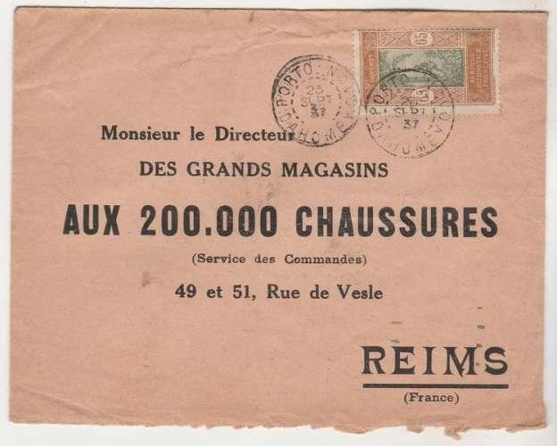 Dahomey Enveloppe timbrée YT 76 de Porto-Novo pour Reims 1937