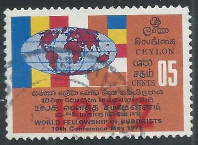 Sri Lanka - Y&T 0444 (o)