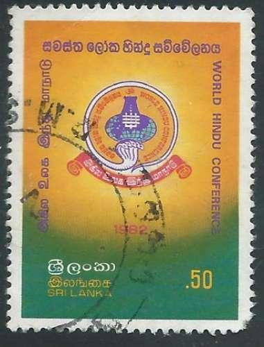 Sri Lanka - Y&T 0594 (o)
