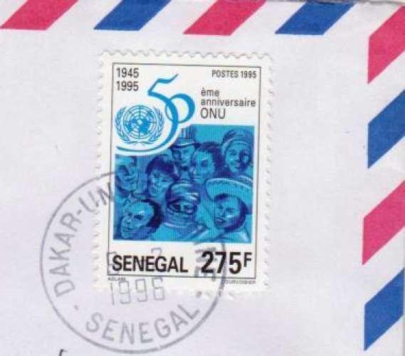 Timbre Sénégal Y&T 1149 - 1995