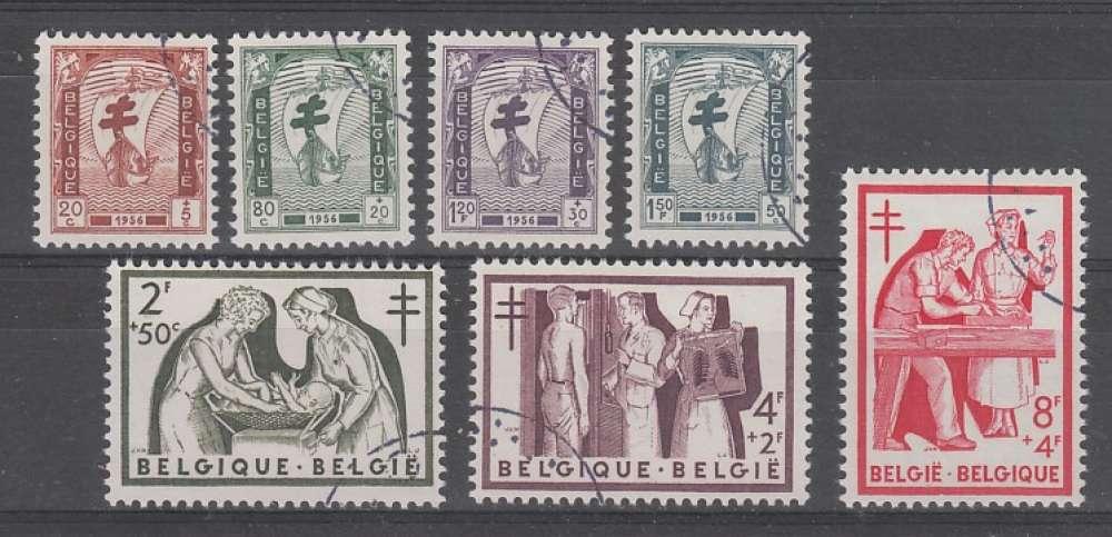 SERIE OBLITEREE DE BELGIQUE - AU PROFIT D'OEUVRES ANTITUBERCULEUSES N° Y&T 998 A 1004