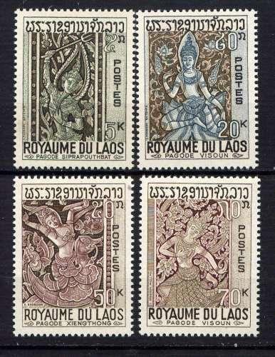LAOS - 149/152** - ART ET DECORATION