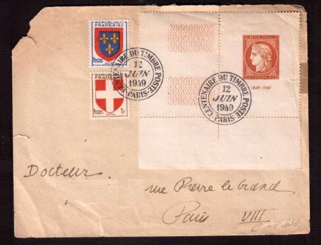 France 1949 Y&T 841 (o)Cérès 10F vermillon sur lettre dernier jour centenaire du timbre 12 juin1949