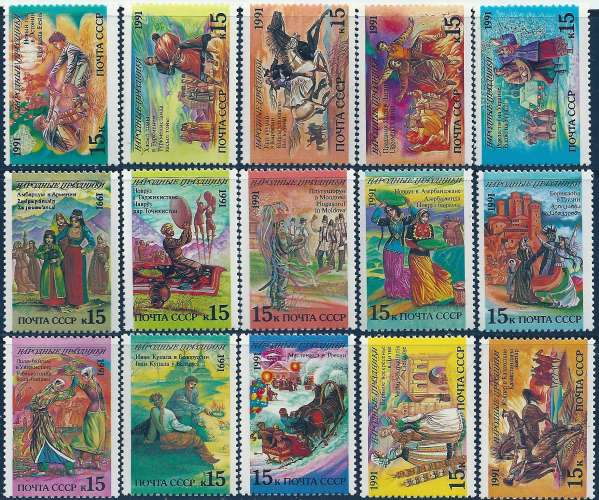 URSS - Y&T 5888 à 5902** - MNH