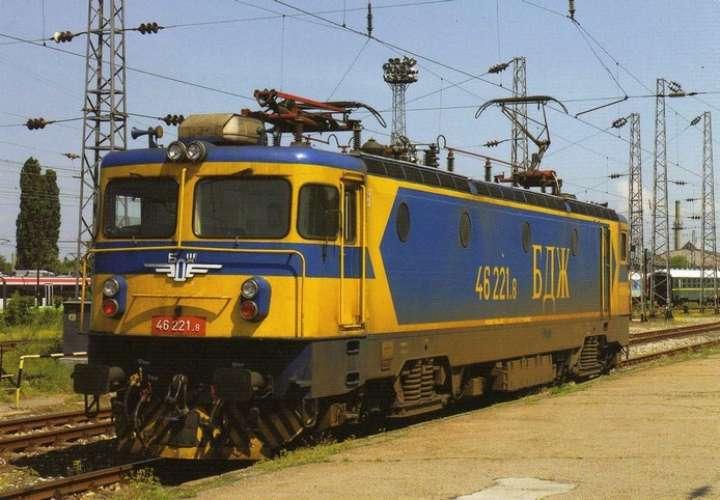 ART GTR 07 - Train - loco 46 221 en gare - SOFIA - Bulgarie - BDZ