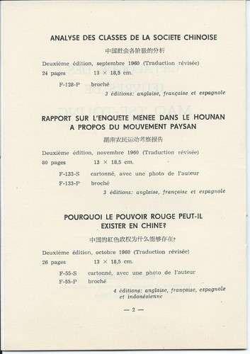 Chine - Catalogue des oeuvres de MAO TSE-TOUNG -1961- Propagande - Bulletins de commande