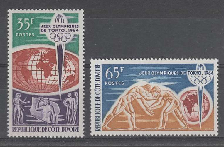 PAIRE NEUVE DE COTE D´IVOIRE - JEUX OLYMPIQUES DE TOKYO N° Y&T 225/226