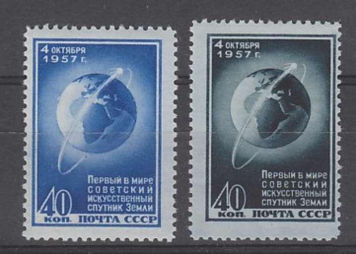 PAIRE NEUVE D´U.R.S.S. - LANCEMENT DE SPOUTNIK I N° Y&T 1995/1996