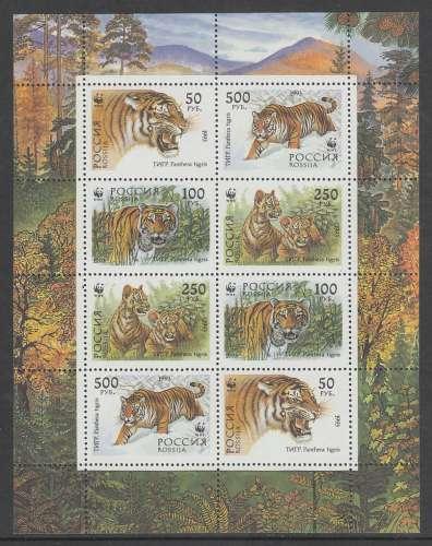 FEUILLET NEUF DE RUSSIE - TIGRE DE L'OUSSOURI (PANTHERA TIGRIS, EMBLEME DU WWF) N° Y&T 6029 A 6032