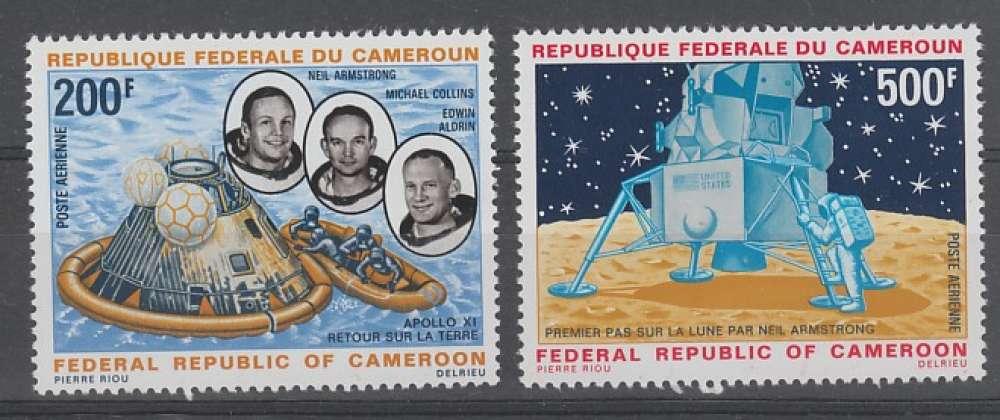 PAIRE NEUVE DU CAMEROUN - APOLLO XI N° Y&T PA 146/147