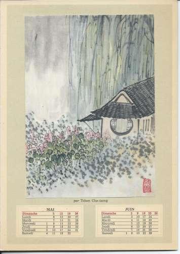 Superbe Calendrier Chine 1963 - Parfait état - Edition La Chine - 17,5 x 24,5 cm plié